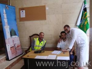 Hajj 2008 Makkah Helpdesk