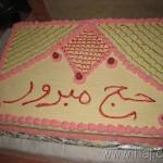 Hajj 2007 Eid cake