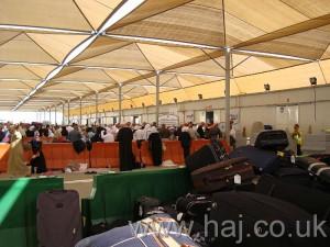 Hajj 2008 Hajj Terminal