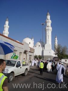 Hajj 2008 Masjid Quba