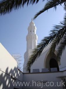Hajj 2008 Qiblatain