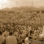 Hajj 2009 Arafat1