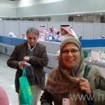 Hajj 2009 Arrival Madinah