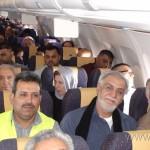 Hajj 2011 – 1003 flight