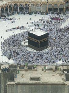 Hajj 2019 Kaaba view