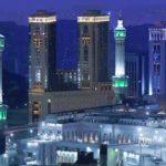 Hilton Makkah Convention